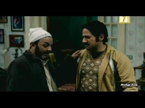 فيلم سمير ابو النيل أحمد مكى HD 420p  كامل بجوده عالية