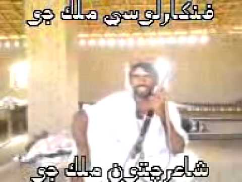 sindhi funny song