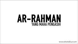 Surah Ar-Rahman dan Artinya - SKI At-Tafakkur