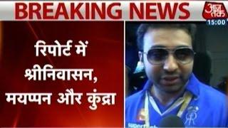SC adjourns IPL spot-fixing hearing to Nov 24, suggest postponing BCCI AGM