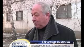 В Константиновке расконсервировали завод по производству деталей для реактивных ракет - (видео)