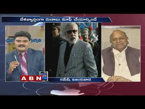 Discussion on PM Modi election promises ahead of elections 2019 | Part 2 | Public Point | ABN Telugu