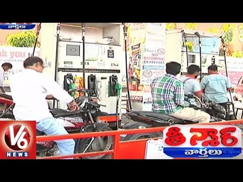 Centre Govt Asks For Aadhaar, Religion And Caste of Petrol Pump Employees | Teenmaar News