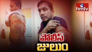 SI Lingamurthy Brutally Beats Lorry Driver In  Rajanna Sircilla District | Latest Updates