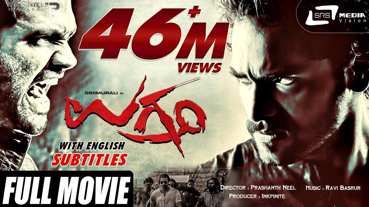 Ugramm- ಉಗ್ರಂ | Kannada Full Movies HD | Rathavara Srimurali | Haripriya | Ugram Full Movie
