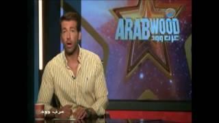 عرب وود l مفاجأة وانتقادات يتعرض لها فيلم محمد سعد الجديد