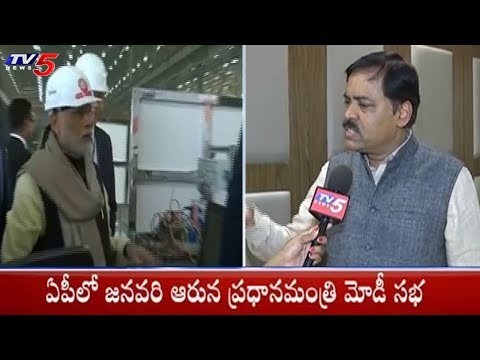BJP Leader GVL Narasimha Rao Face To Face | Modi To Visit AP On January 6 | TV5News