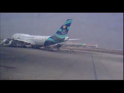 Saudi Airlines Airbus A320 Saudi Airlines Airbus A320