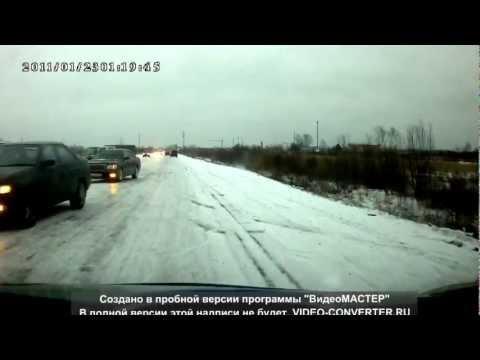 Авария на трассе Хабаровск-Находка 10 км
