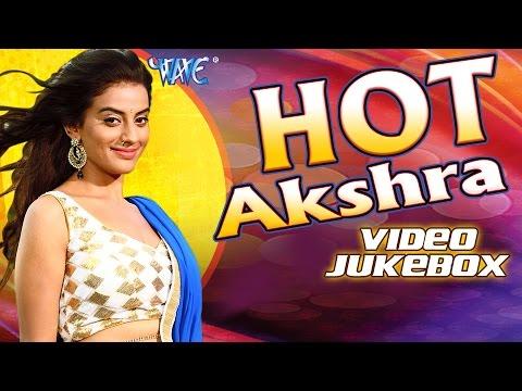 Akshara Singh Hot Songs - Video JukeBOX - Bhojpuri Hot Songs 2015 HD