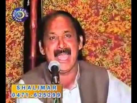 Ay ranjha husan da.flv ( mansoor ali malangi ) - YouTube.flv...