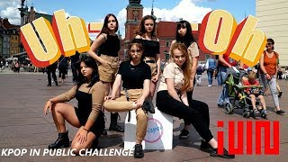 [K-pop in Public Challenge] (G)I-DLE Uh-Oh (Dance Break ver.)  ((여자)아이들) [Dance cover by Whisper]