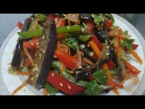 Baqlajon salad   $ KOREYSCHA $