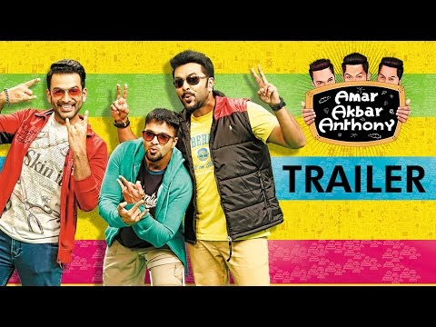 Amar Akbar Anthony (2015) Malayalam Full Movie Online