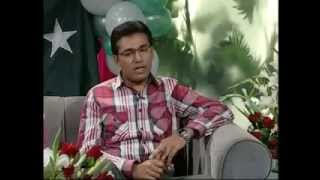 CHOOLO ASMAN Pakistan Day special Part 2