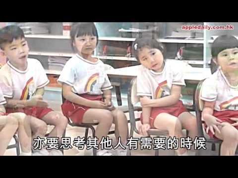 Monster Parents in Hong Kong