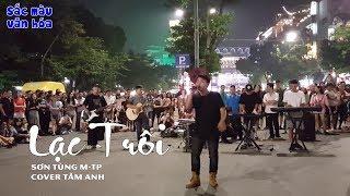 Fan Sơn Tùng M-TP ngẫu hứng cover 'Lạc Trôi'   Phố Đi Bộ náo nhiệt
