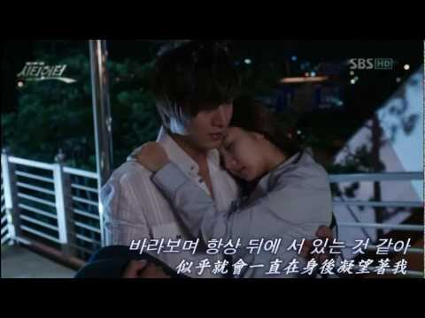 【hd繁中】城市獵人 Ost 2 4 - Suddenly (金寶京김보경 ) video