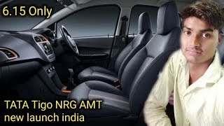 TATA Tiago NRG AMT new launch from India।new features
