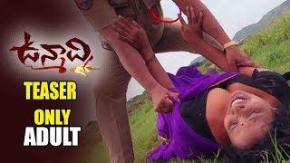 unmadhi Telugu Teaser | Unmadhi teaser | Latest Telugu Teaser 2018 |Telugu Movies |Filmylooks