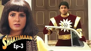 Shaktimaan - Episode 3