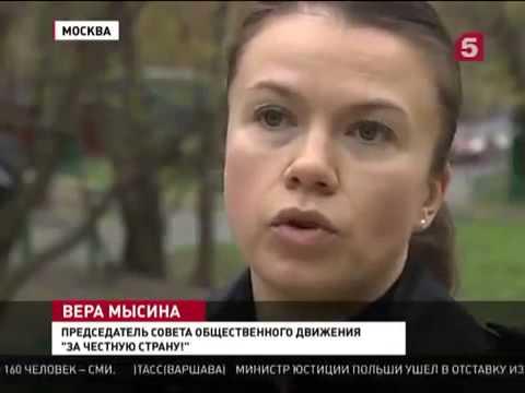 Разоблачительница коррупции в РАН, Вера Мысина подверглась нападению