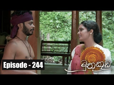 Muthu Kuda | Episode 244 11th January 2018