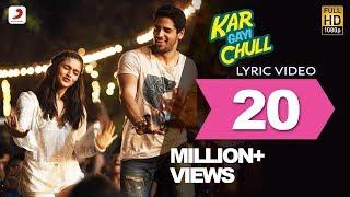 Kapoor Sons Kar Gayi Chull Audio Sidharth Alia Badshah Amaal Mallik Fazilpuria