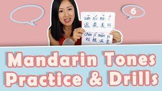 Learn Chinese Tones: Practice Mandarin Tones with Super Mario! 超级玛丽 | Yoyo Chinese Tone Practice