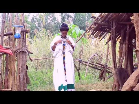 Yetayew Ande - Bebelay - New Ethiopian Music 2016