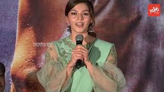Actress Mehreen Pirzada Speech at Pantham Movie Theatrical Trailer Launch