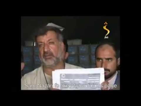 Empty Box With No Votes Afghanistan Election