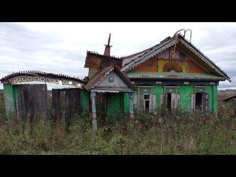 Деревня. Дом прабабушки и столетняя изба