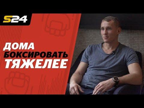 «Гассиеву есть чем ударить!» Трояновский о бое Гассиева и Усика   Sport24