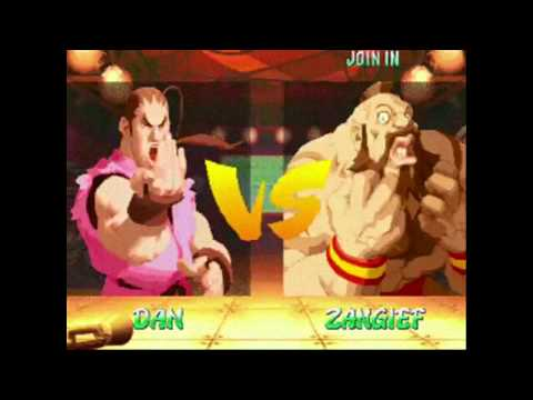 "SF 25th Anniversary Music Tribute: SFA Dan Remix (""Streetest Fighter Dan!"")"