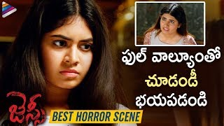 Scariest Horror Scene Ever | Jessie Movie Best Horror Scene | 2019 Telugu Movies | Ashima Narwal