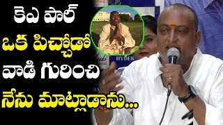 Comedian Prudhvi Raj Funny Comments on KA Paul | Ysrcp Press Meet | Top Telugu Media