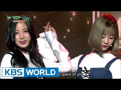 BerryGood - Don't believe | 베리굿 - 안 믿을래 [Music Bank / 2016.11.04]