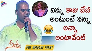 Bithiri Sathi FUN with Kajal Aggarwal | Sita Movie Pre Release Event | Bellamkonda Srinivas | Tej