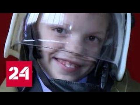 8-летний герой: школьник Никита Копылов спас из огня своих младших сестер и брата - Россия 24