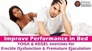Yoga & kegel exercises for Erectile Dysfunction (ED), Premature Ejaculation (shigrapatan) | Hindi