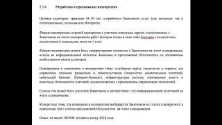 Центробанк решил истратить 26 млн рублей на ролик для YouTube