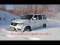 2017 Off Road Тест-драйв нового УАЗ Патриота