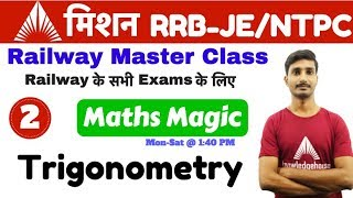 1:40 PM - Mission RRB-JE / NTPC  Live Class | Maths by Vipin Sir | Trigonometry