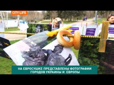 CITY LIFE  Одесская Евросушка
