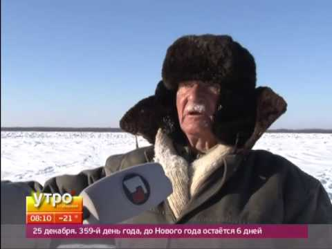 отдых и рыбалка в хабаровском крае