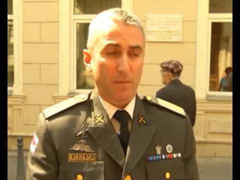 qartvelishvili