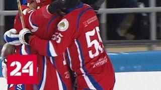 Сборная России вернула титул чемпиона мира по хоккею с мячом - Россия 24