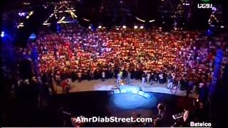 Amr Diab - Marina 2004 Part 1