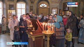 Православные верующие отмечают Покров пресвятой Богородицы (ГТРК Вятка)